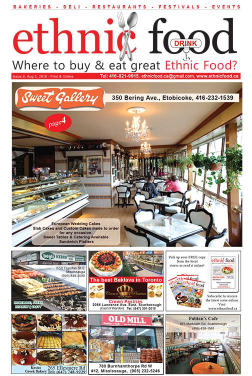 ethnicfood_8_Aug3-1