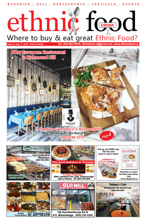 ethnicfood_9_Aug17-1