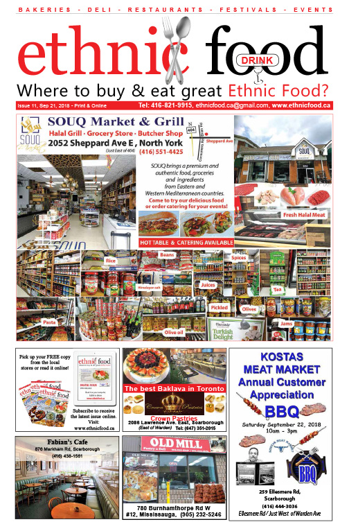 ethnicfood_11_Sep21