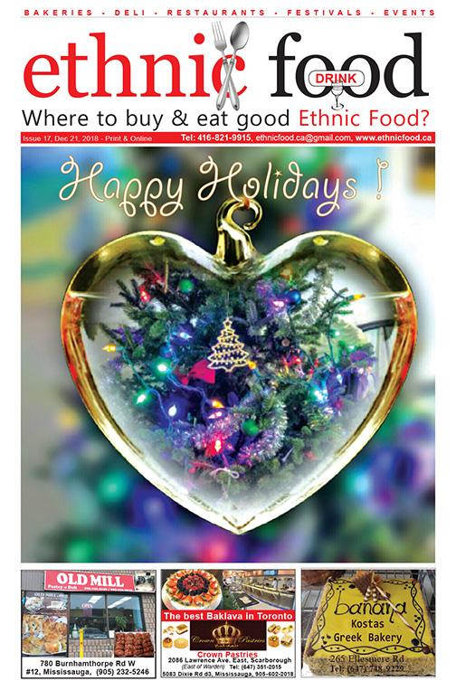 ethnicfood_17_Dec21