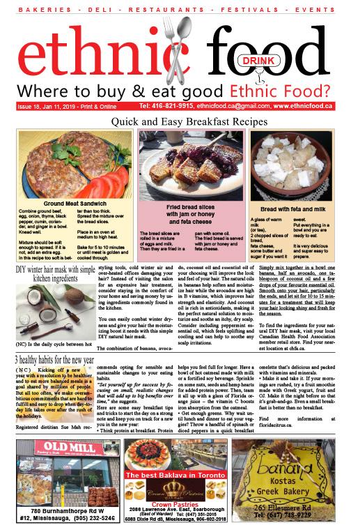 ethnicfood_18_Jan11