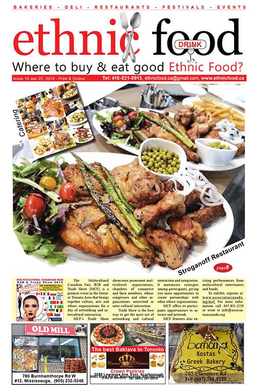 ethnicfood_19_Jan25-1