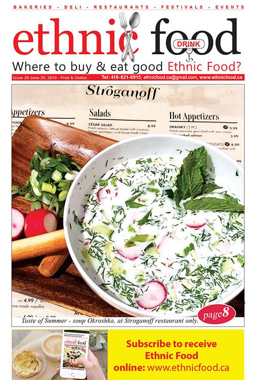 ethnicfood_29_June28
