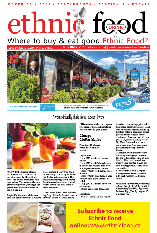 ethnicfood_30_July12