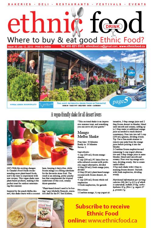 ethnicfood_30_July12