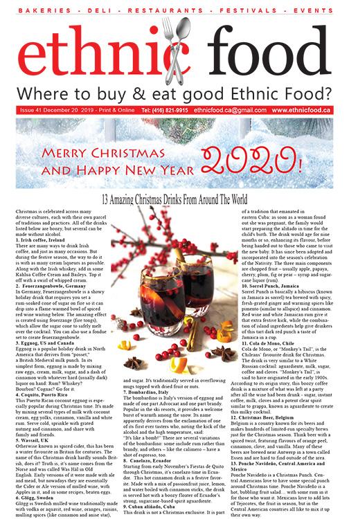 ethnicfood_41_Dec20